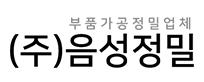 신성정밀 로고